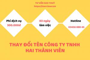 Thay đổi tên Công ty TNHH hai thành viên