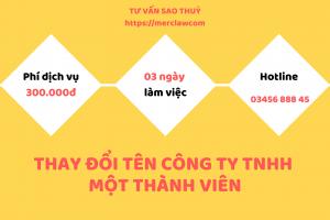 Thay đổi tên Công ty TNHH MTV