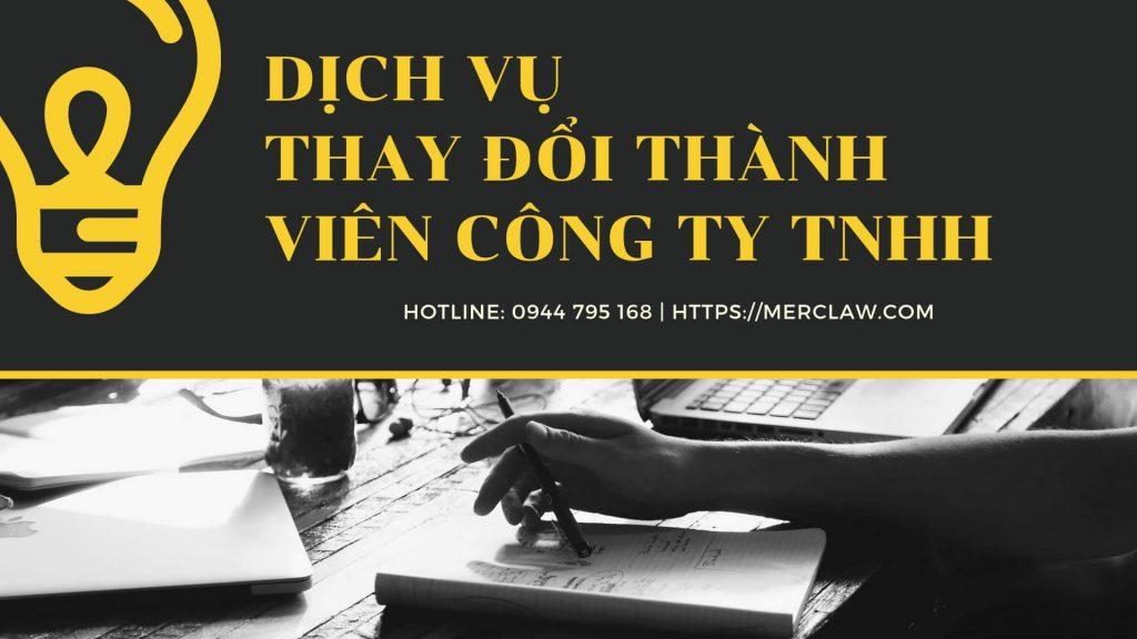 Thay đổi thành viên công ty TNHH