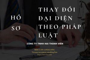 Hồ sơ thay đổi giám đốc công ty TNHH HTV mới nhất
